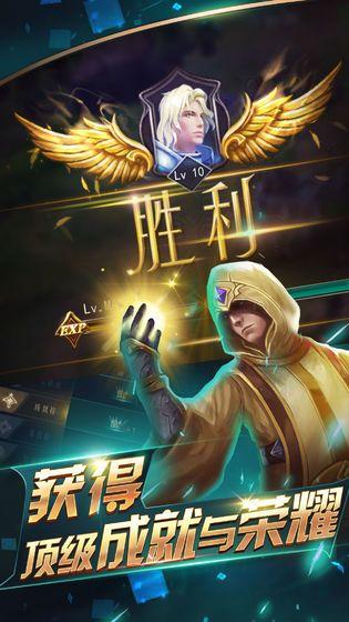 龙鳞凰城手游官方最新版图片1