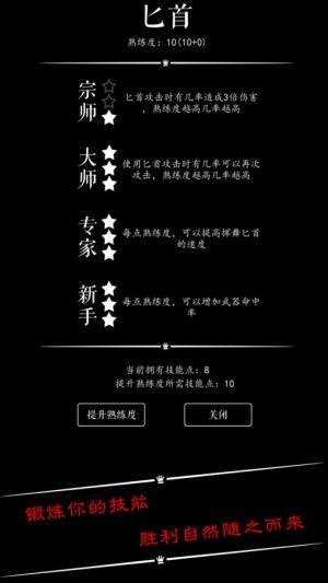 恶龙传说血脉升华官方图5