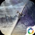 永恒之剑游戏官方网站下载测试版