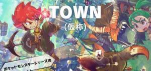 Little Town Hero官网图5