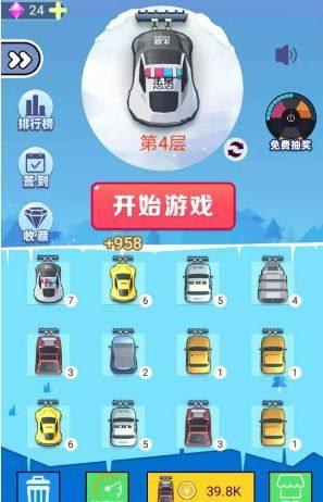 全民怼雪球小程序手机版图片2