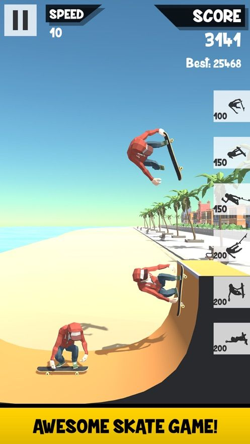 SkateBoardGuy安卓无限金币版下载图6: