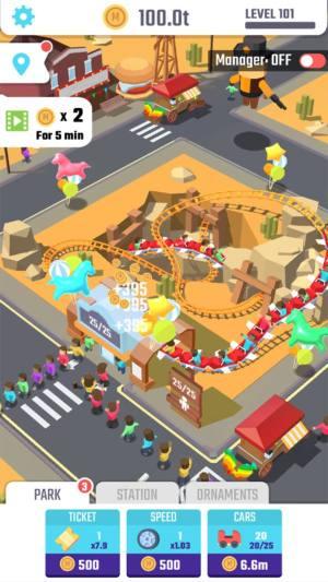 有趣的过山车游戏最新版下载图片3