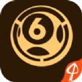 6合至尊app苹果版