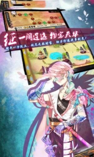 剑的困惑手游安卓版下载图片1