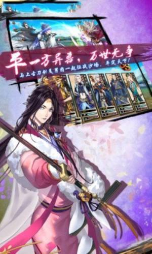 剑的困惑手游安卓版下载图片3