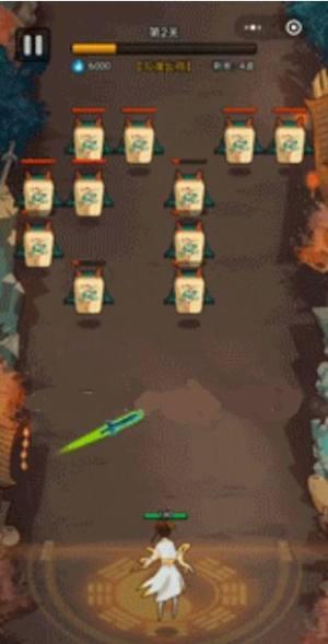 全民飞剑小游戏破解版无限金币下载图片4