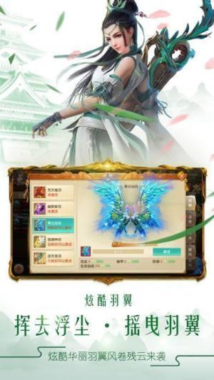剑玲珑之九州传说手游官网最新版下载图片1