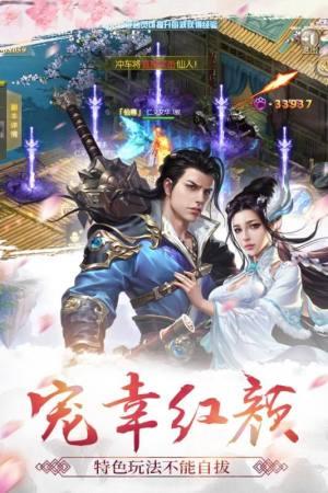 神域青龙决手游最新版下载图片2