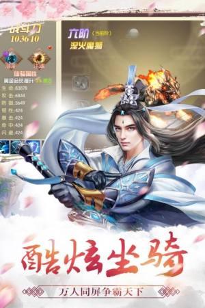 神域青龙决手游最新版下载图片1