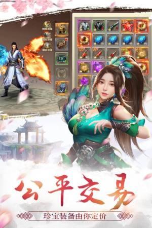 神域青龙决手游最新版下载图片3