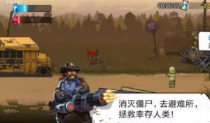 微信生存者黎明小游戏破解版下载图片3