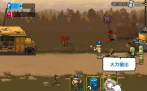 微信生存者黎明小游戏破解版下载图片1