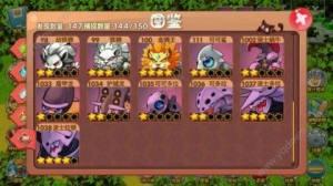 口袋猎魔人游戏官方版下载图片2