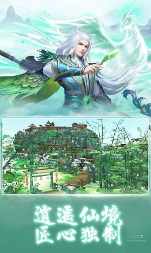九重剑歌手游官方正版图片3