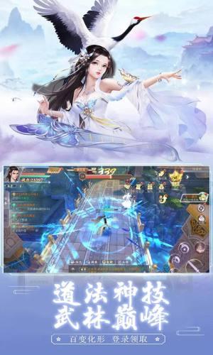 九重剑歌手游官方正版图片2