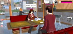 樱花校园模拟器生孩子最新版图1