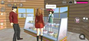 樱花校园模拟器生孩子最新版图3