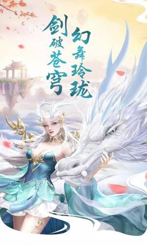 九重剑歌手游官方正版图片4