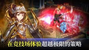 守护者骑士团安卓版图3