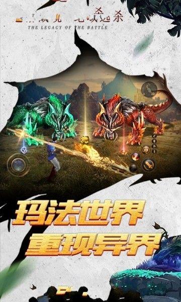 长虹传奇飞升版BT手游下载图片3