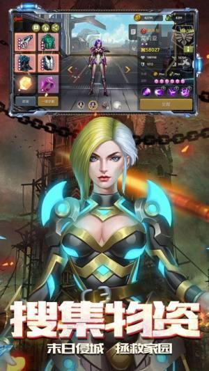 末日之后游戏官方正式版下载图片3