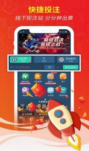 天天趣彩ios苹果版app下载图片3