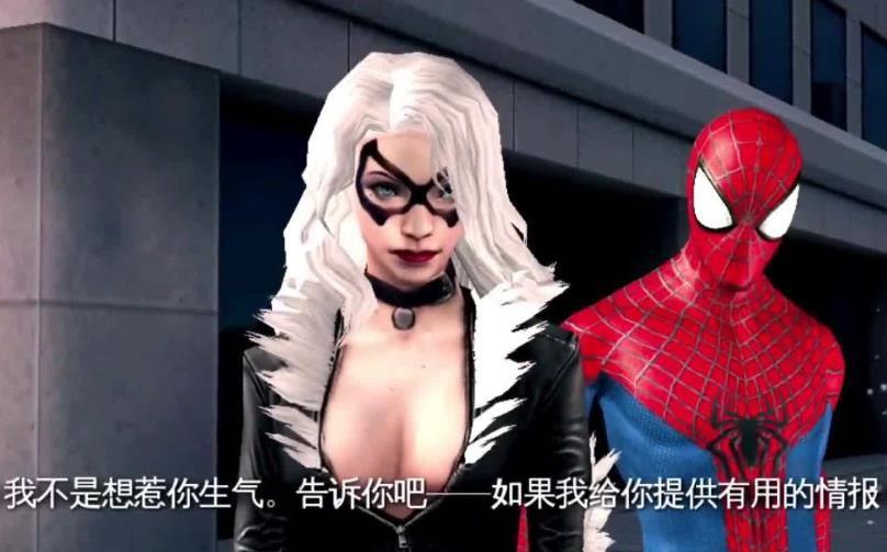 蜘蛛俠2英雄远征免费手游完整版下载图1: