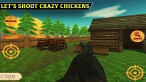 ShootChicken游戏图2