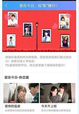 游侠影视VIP会员免费版下载图4: