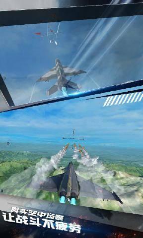 模拟飞机空战破解版图3