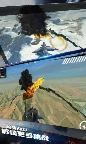 模拟飞机空战破解版图4