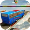 不思议的天空巴士模拟器最新版