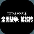 Total War Elysium官网版