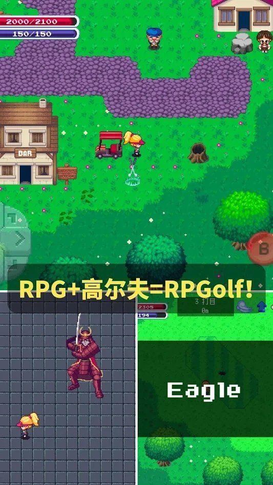 高尔夫勇者游戏修改版锁血下载图4: