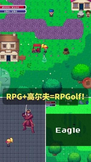高尔夫勇者修改版图4