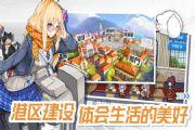 战舰少女R中间岛战役复刻E3攻略:E3歼灭敌航母部队打捞阵容[多图]
