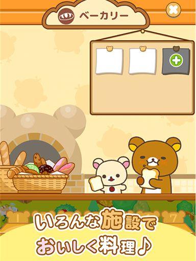轻松熊农场游戏中文破解版图2: