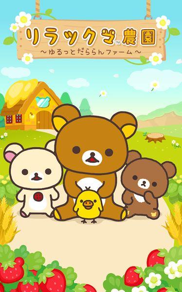 轻松熊农场游戏中文破解版图3: