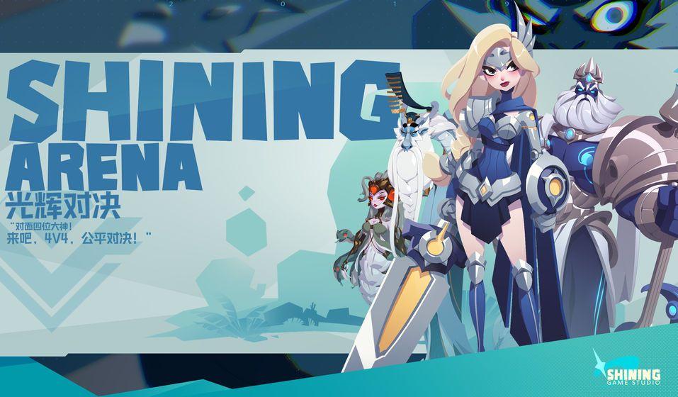 光辉对决正版游戏官方网站下载(SHINING ARENA)图1: