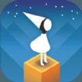 纪念碑谷4免费完整修改版下载 v1.0