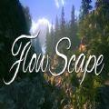 FlowScape破解版