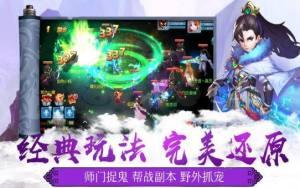 剑客帝王道官网图2