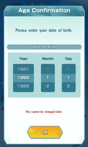 宝可梦大师怎么注册?游戏安装注册方法图片3