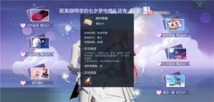 龙族幻想手游七夕节福利活动礼包大全:七夕许愿人格攻略图片1