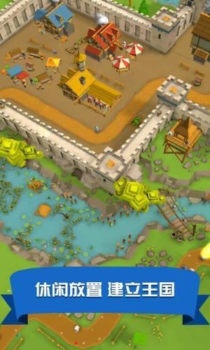 王国模拟器安卓版图1