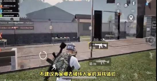 和平精英子弹穿墙射击BUG怎么弄?子弹穿墙射击BUG操作技巧[多图]图片2