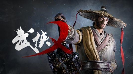 武侠义吃鸡配置大全 游戏最新配置分享[图]图片1