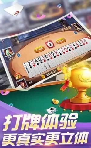 真人真钱斗牛app最新版下载图片1