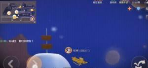 猫和老鼠:比利鼠不再是无敌鼠?科研仓无限隐身!太空堡垒真神奇图片2